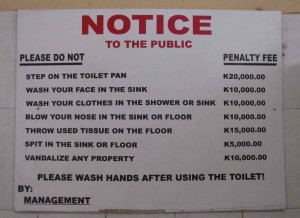 notice_toilet_Lusaka